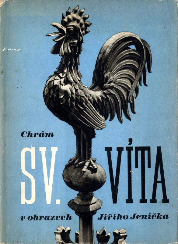 Chram sv. Vita [サイン入]