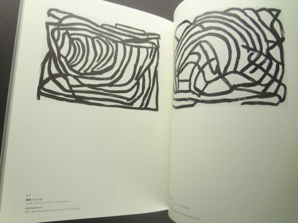 エミリー・ウングワレー展 アボリジニが生んだ天才画家4