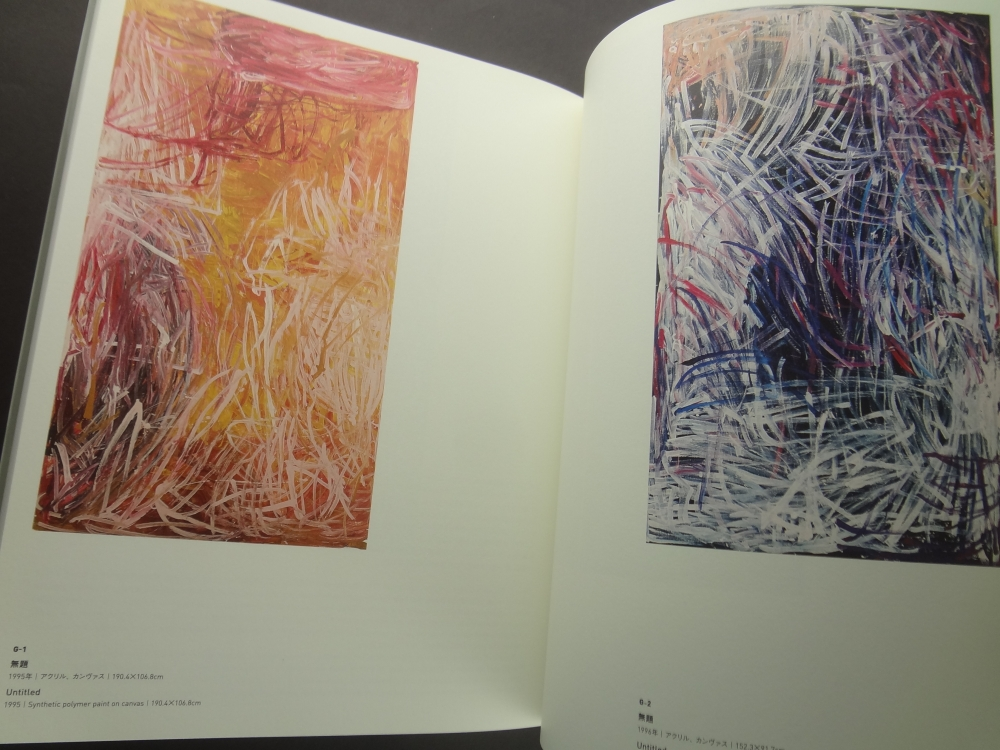 エミリー・ウングワレー展 アボリジニが生んだ天才画家5