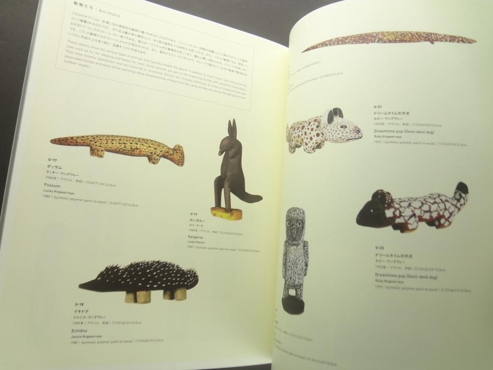 エミリー・ウングワレー展 アボリジニが生んだ天才画家6
