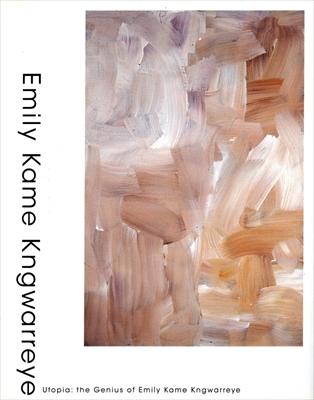 エミリー・ウングワレー展 アボリジニが生んだ天才画家