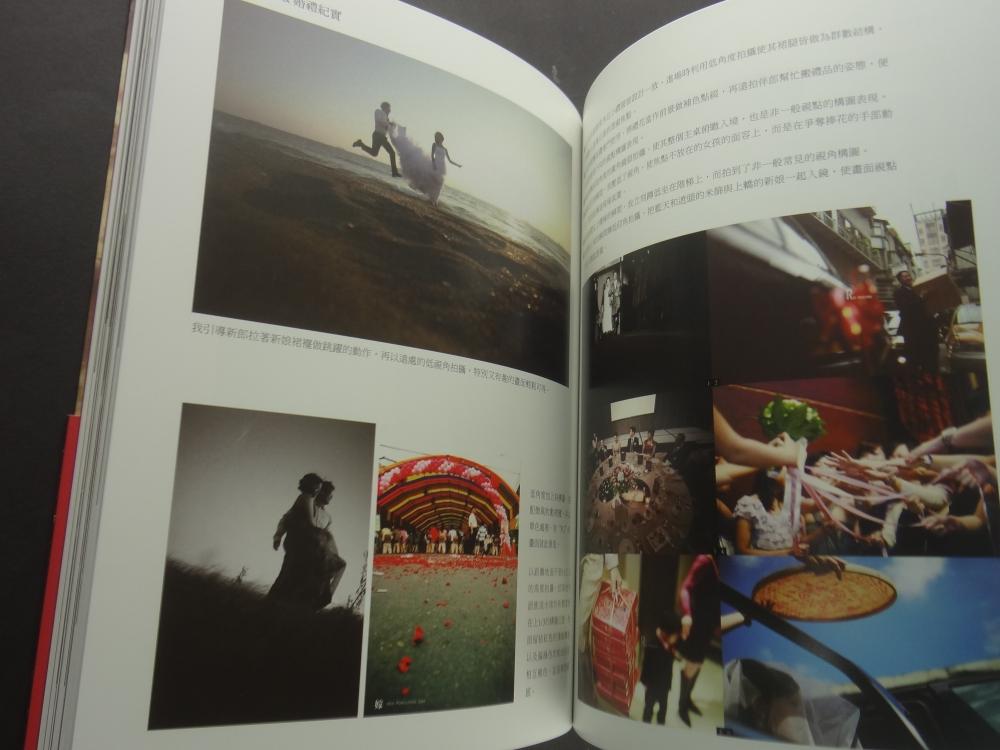 紅刺蝟 人像摂影美学 The Eathetics of Photography1