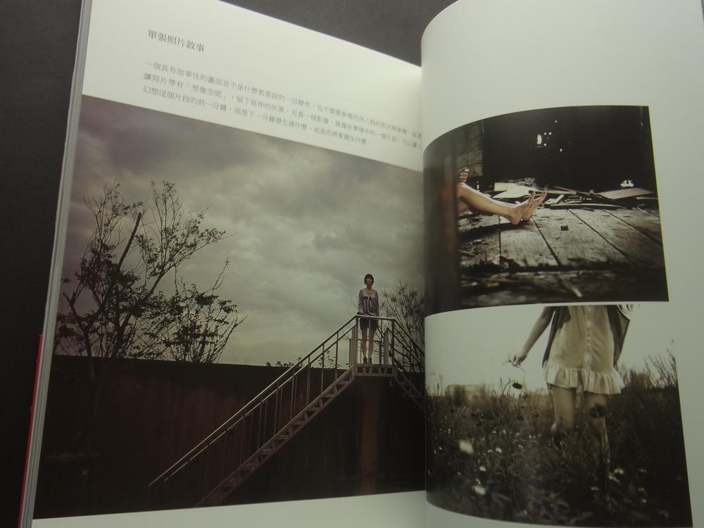 紅刺蝟 人像摂影美学 The Eathetics of Photography5