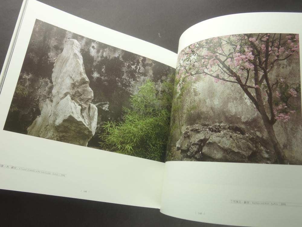 荘靈・靈視 [サイン&ナンバー入特装版]4