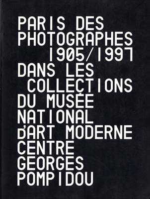 パリの写真家たち 1905-1997 ポンピドー・コレクション写真展