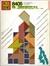 都市住宅 #199 8405 昭和59年5月号