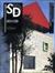 SD 9309 第348号 ソットサス・アソシエイツの建築