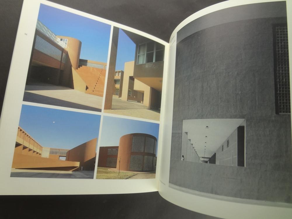 Piazze d'Italia: Progettare gli spazi aperti - Documenti di architettura6