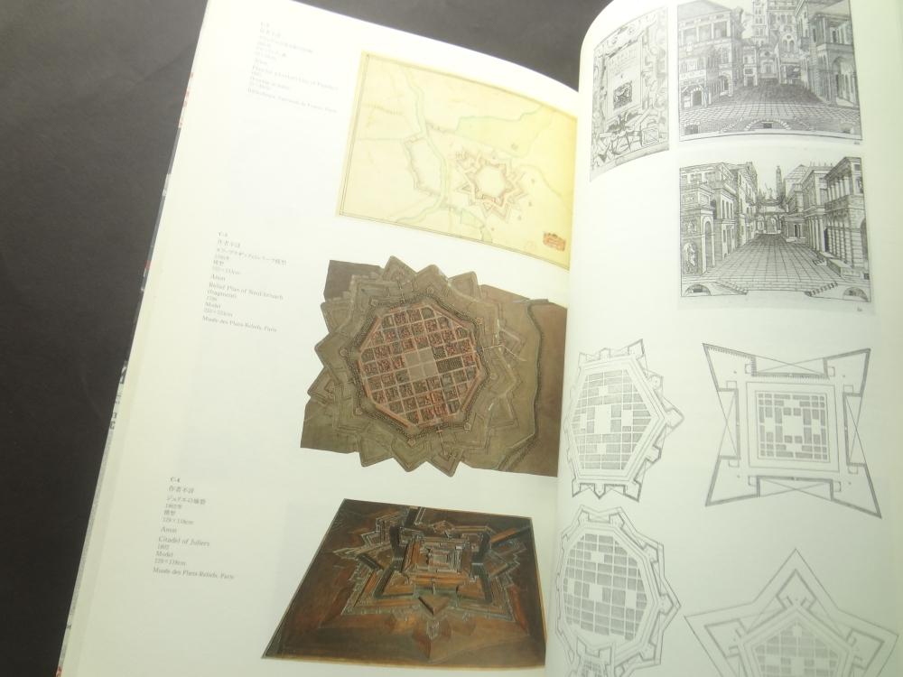 未来都市の考古学1