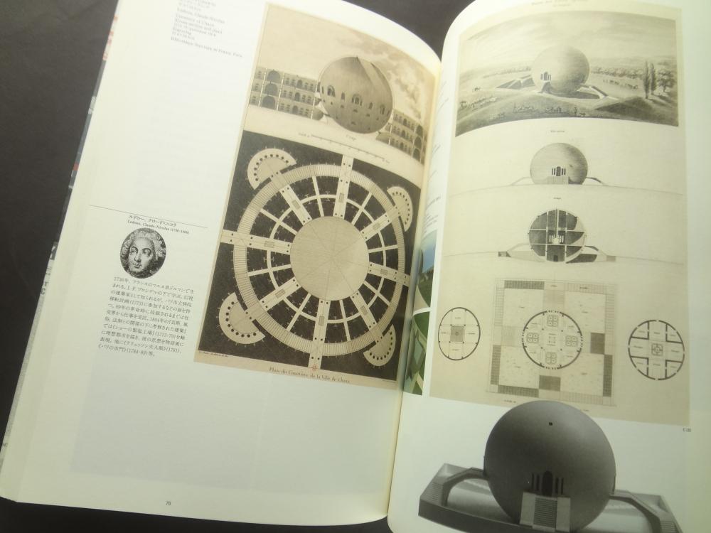 未来都市の考古学3