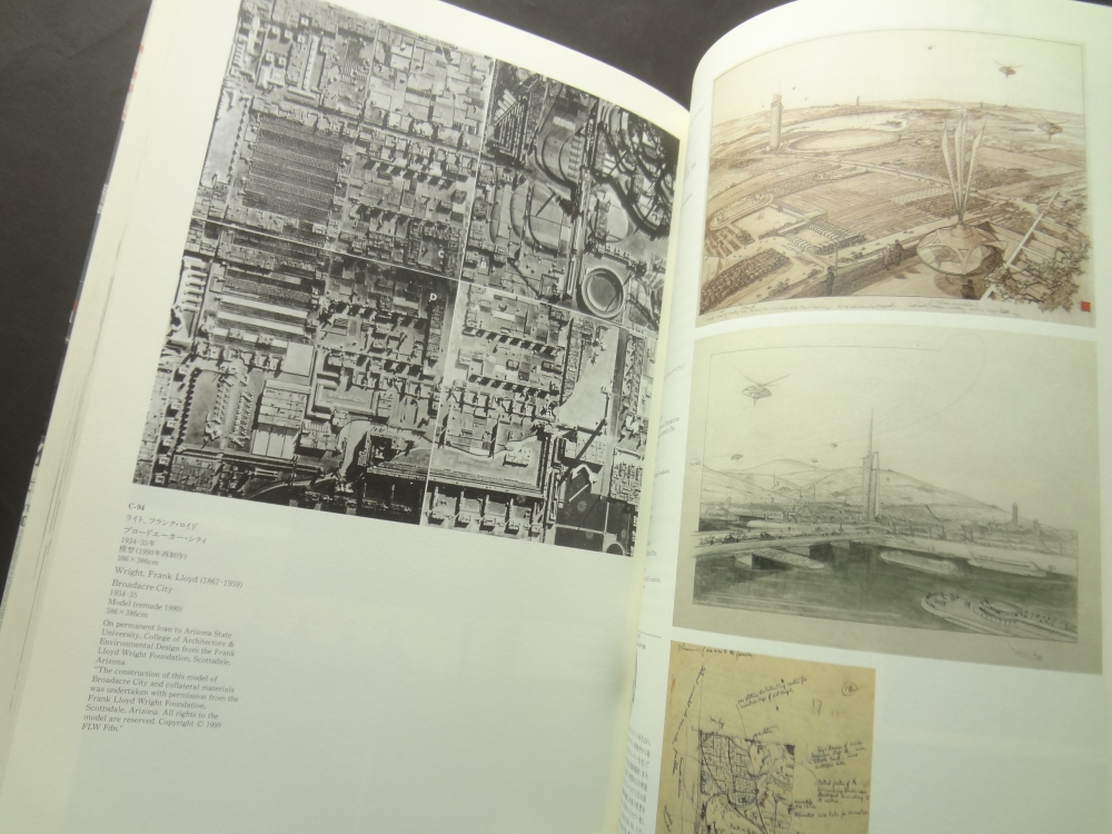 未来都市の考古学6