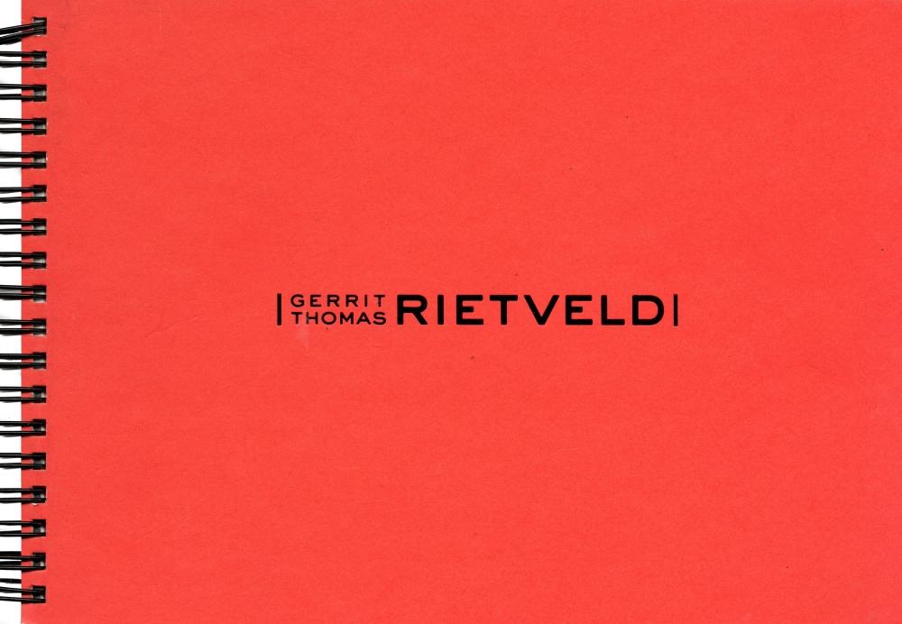 リートフェルト展 職人であり続けたオランダ人デザイナー、リートフェルトのイスと家