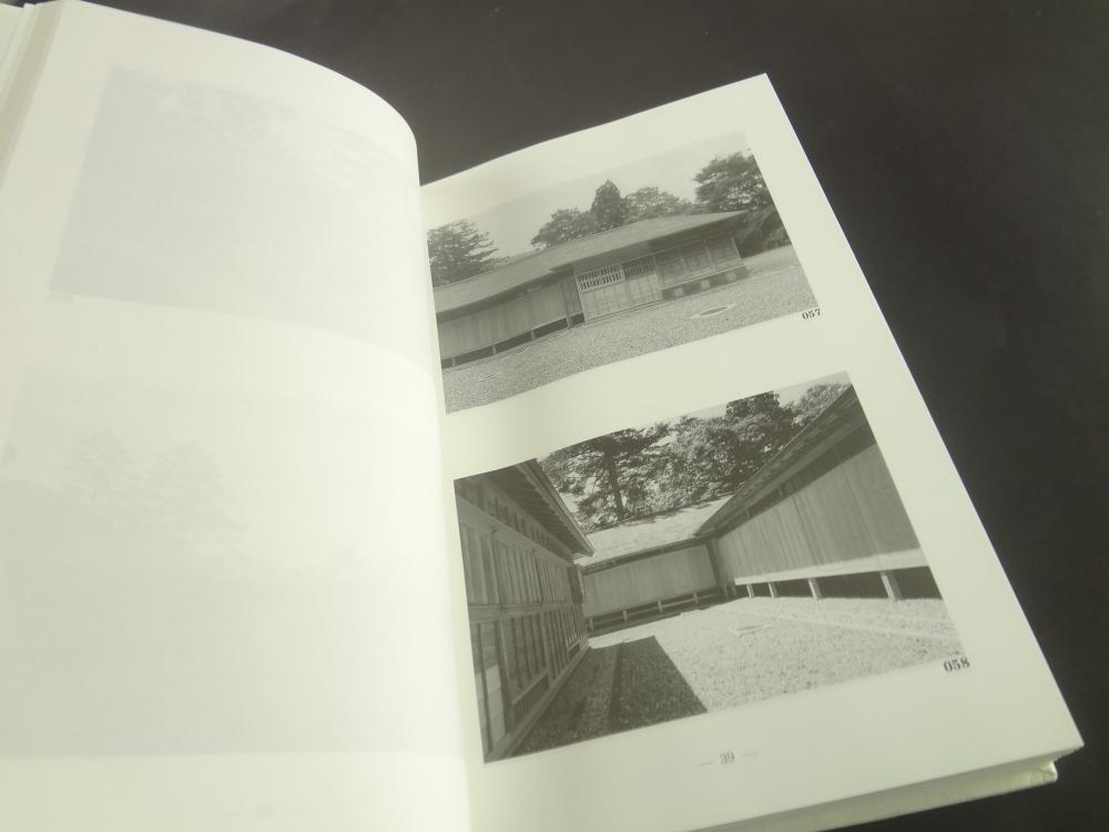 日光田母沢御用邸記念公園 本邸保存改修工事報告書 本文編図版編3