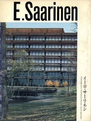 現代建築家シリーズ イーロ・サーリネン