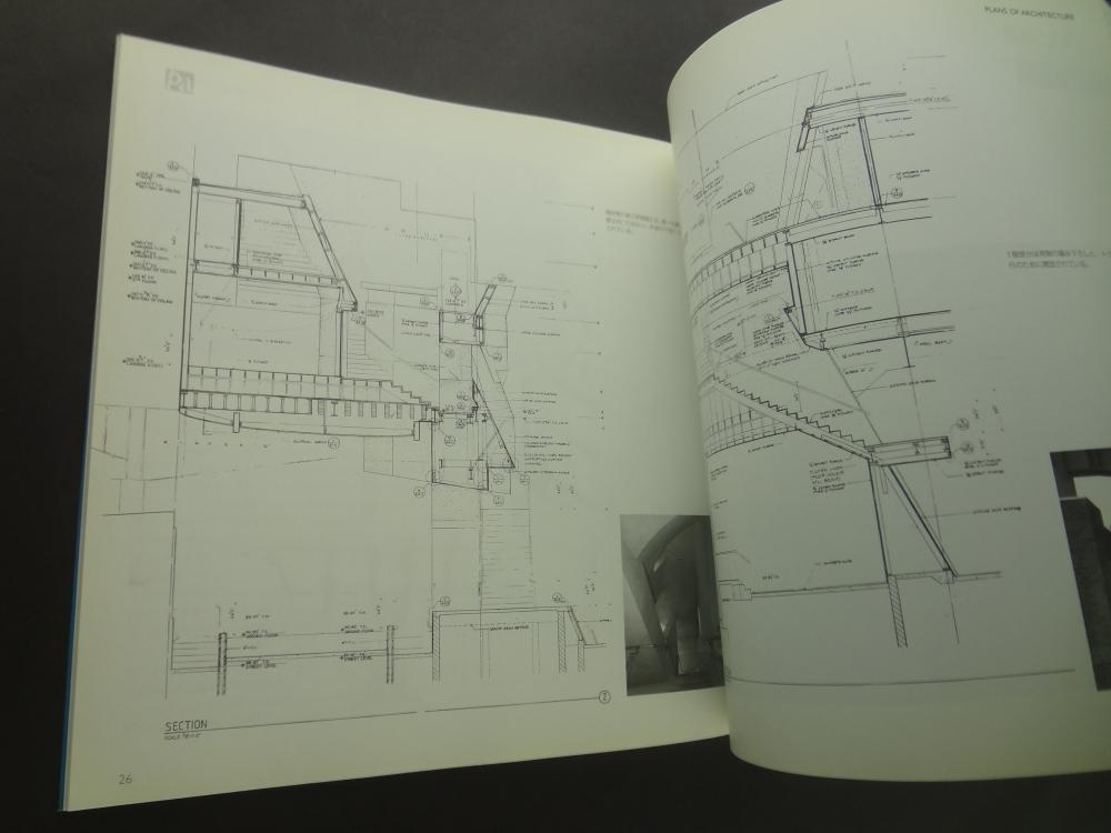 新・建築詳細図面集 ビルディング・ディテール2