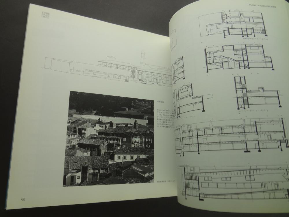 新・建築詳細図面集 ビルディング・ディテール5