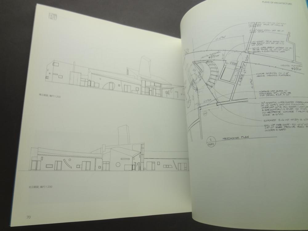 新・建築詳細図面集 ビルディング・ディテール6