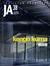 JA: The Japan Architect #38 2000年夏号 隈研吾