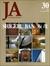 JA: The Japan Architect #30 1998年夏号 坂茂