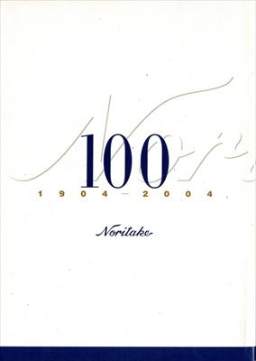 ノリタケ100