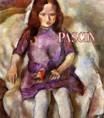 パスキン展カタログ