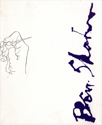 ベン・シャーン展カタログ