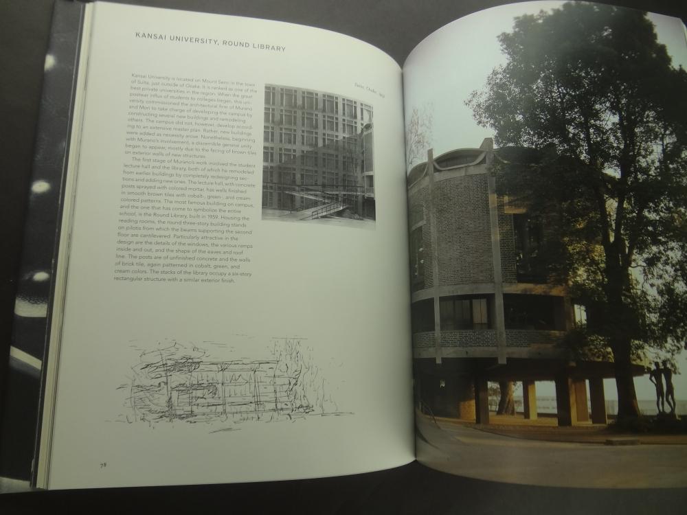 Togo Murano: Master Architect of Japan3