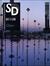 SD 9108 第323号 フランスの芸術と都市計画 / ポルトガル建築紀行