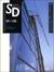 SD 9106 第321号 マッシミリアーノ・フクサス / 誰が風を見たか:工藤国雄