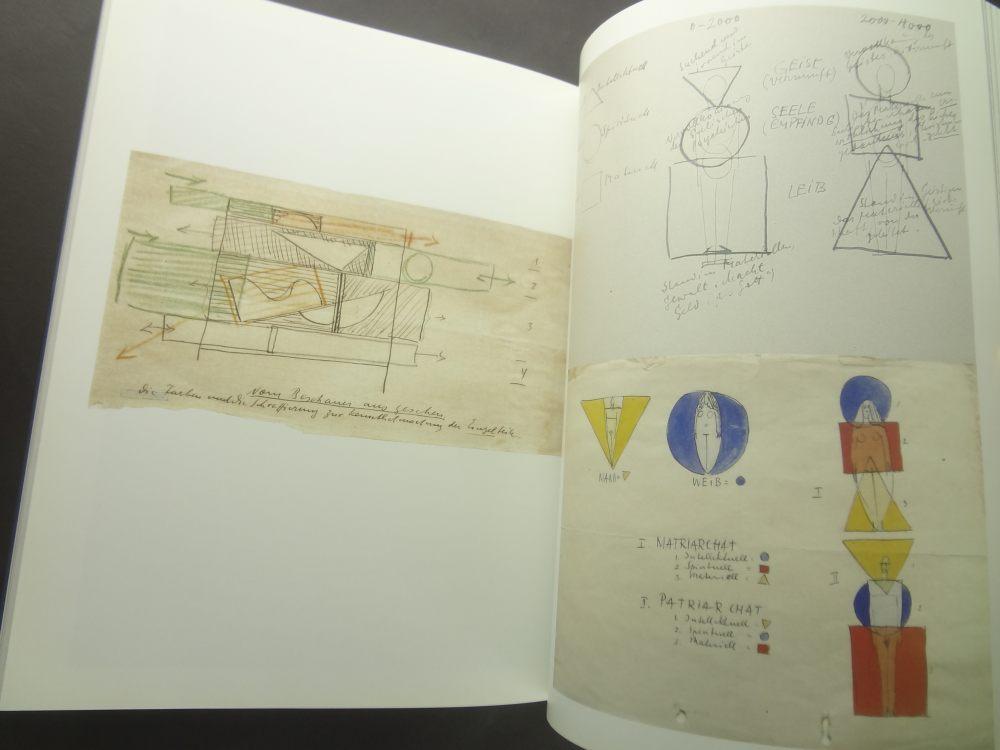 Ludwig Hirschfeld-Mack. Bauhausler Und Visionar6