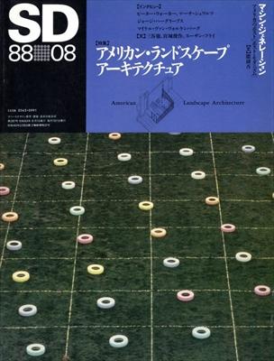 SD 8808 第287号 アメリカン・ランドスケープ・アーキテクチュア