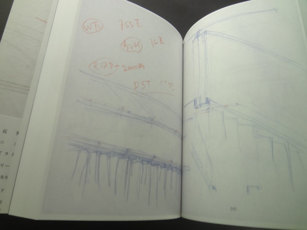 JULY 2001-MAY 2004 Experience in Material No. 47 Project Konpira [特装版]2