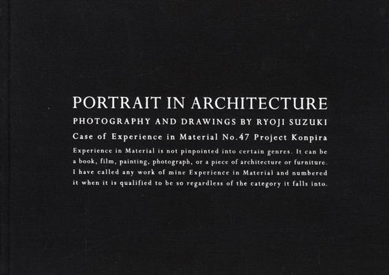 PORTRAIT IN ARCHITECTURE: Photography and Drawings by Ryoji Suzuki, Case of Experience in Material No. 47 Project Konpira