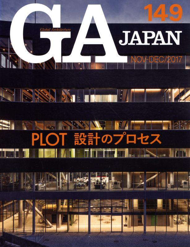 GA JAPAN 149 PLOT 設計のプロセス