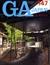 GA JAPAN 147 商業建築