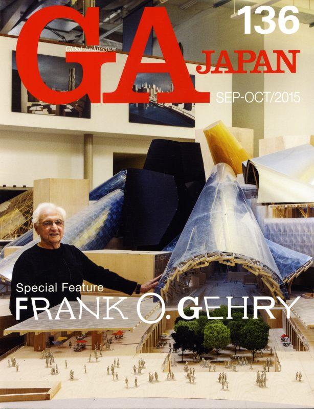 GA JAPAN 136 FRANK O. GEHRY
