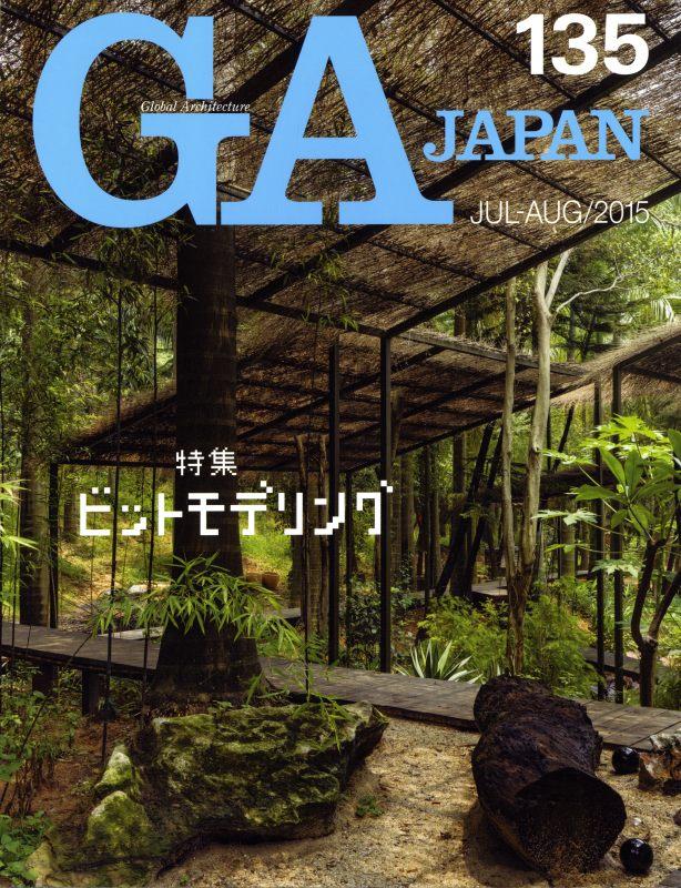GA JAPAN 135 ビットモデリング