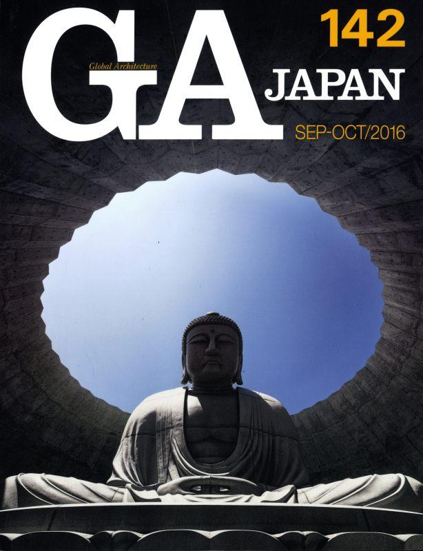 GA JAPAN 142 ゼネコンの現在形 / ヴェネツィア・ビエンナーレ2016