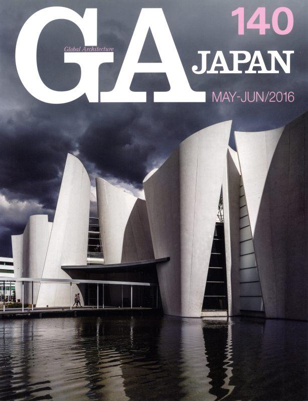 GA JAPAN 140 コンペティション・トゥデイ