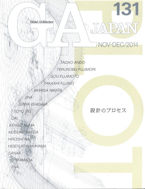 GA JAPAN 131 PLOT 設計のプロセス