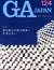 GA JAPAN 124 歴史観なき現代建築に未来はない