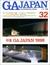 GA JAPAN 32 GA JAPAN 1998