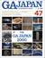 GA JAPAN 47 GA JAPAN 2000