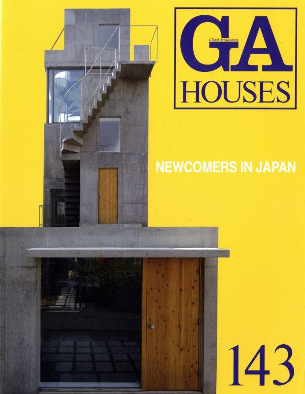 GA HOUSES 143 日本のニューカマーたち