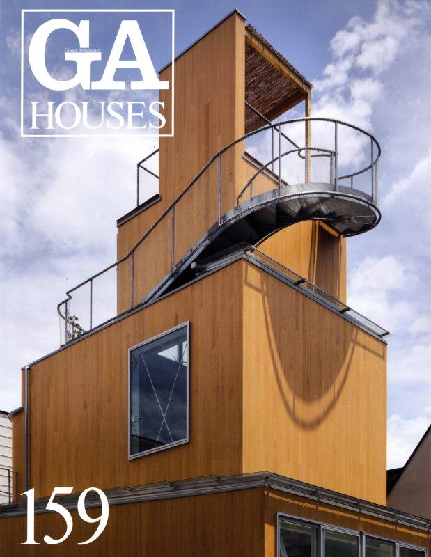 GA HOUSES 159