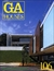 GA HOUSES 106 ブラジル特集