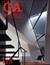GA HOUSES 118 1960年代~、黄金期のイタリア住空間デザイン