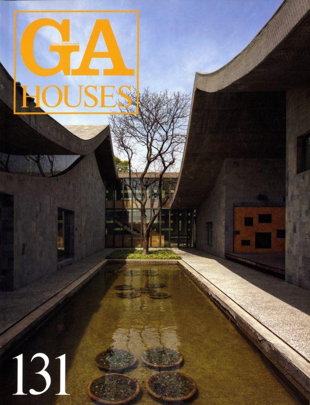 GA HOUSES 131 CIPEA-中国国際建築芸術実践展: 中国江蘇省佛手湖地区
