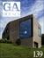 GA HOUSES 139 オチョアルクーボ・プロジェクト-ステージ3&4, チリ, ロス・ビロス