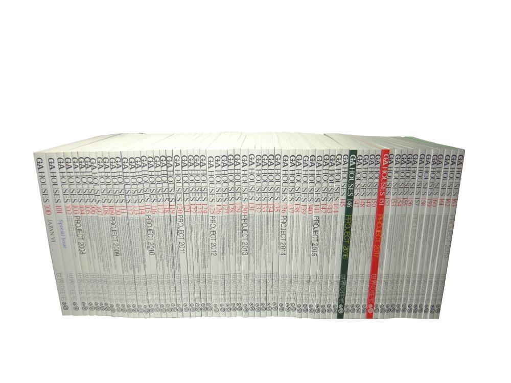GA HOUSES 2007年100号~2019年163号まで 64冊揃いセット1